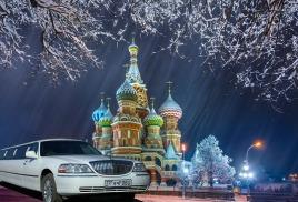 По Москве на лимузине с шампанским!